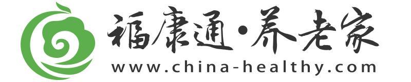 江西福康通健康产业有限公司